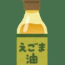 cooking_egomaabura