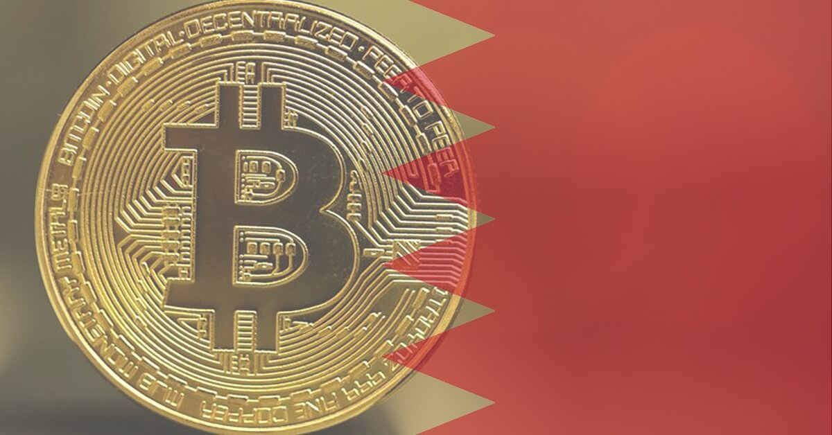 Bahrain's Crypto Exchange 'Rain' Earns Middle East's First Regulatory Licence