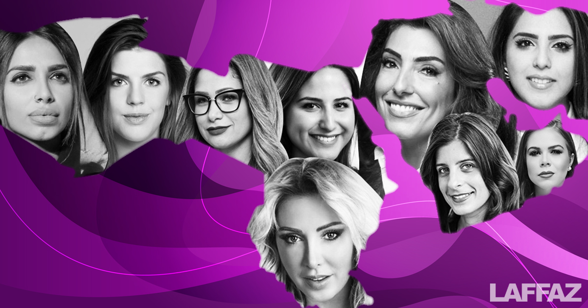 35 Most Influential Women Entrepreneurs of MENA 2020