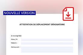 """Nouvelle version de l'attestation de """"déplacement dérogatoire"""""""
