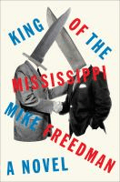 king of the mississippi