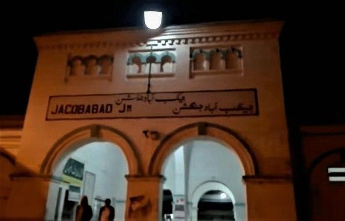 File:Jacobabad Junction railway station.jpg