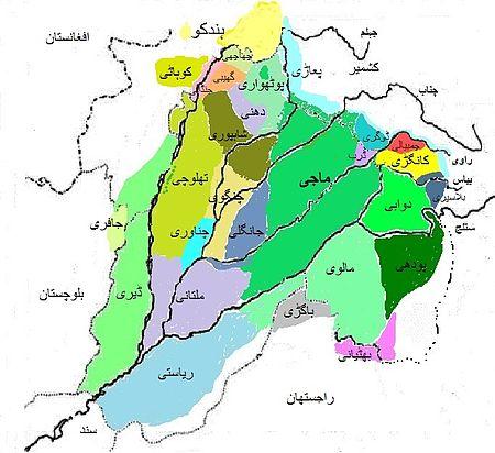 https://upload.wikimedia.org/wikipedia/commons/thumb/c/c4/Punjabi_Boliyan.jpg/450px-Punjabi_Boliyan.jpg