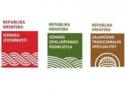 Zaštita i označavanje autohtonih proizvoda