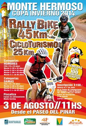 bike2014