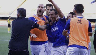 Xerez DFC vs San Roque de Lepe