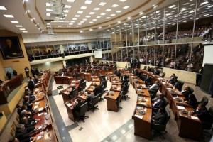 Asamblea Nacional destituye al Defensor del Pueblo
