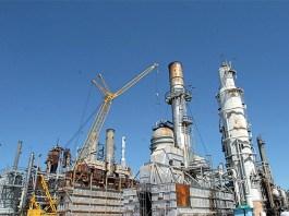 Refinaria Pasadena Texas Petrobras (Foto: Richard Carson/Petrobras)
