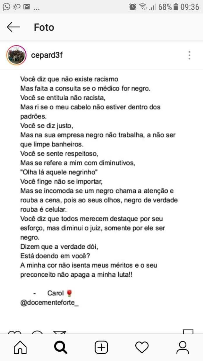 Print: Alane Pinheiro