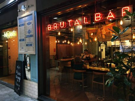 IMG_3683-Inclan-Brutal-Bar-Madrid-Fachada-Local