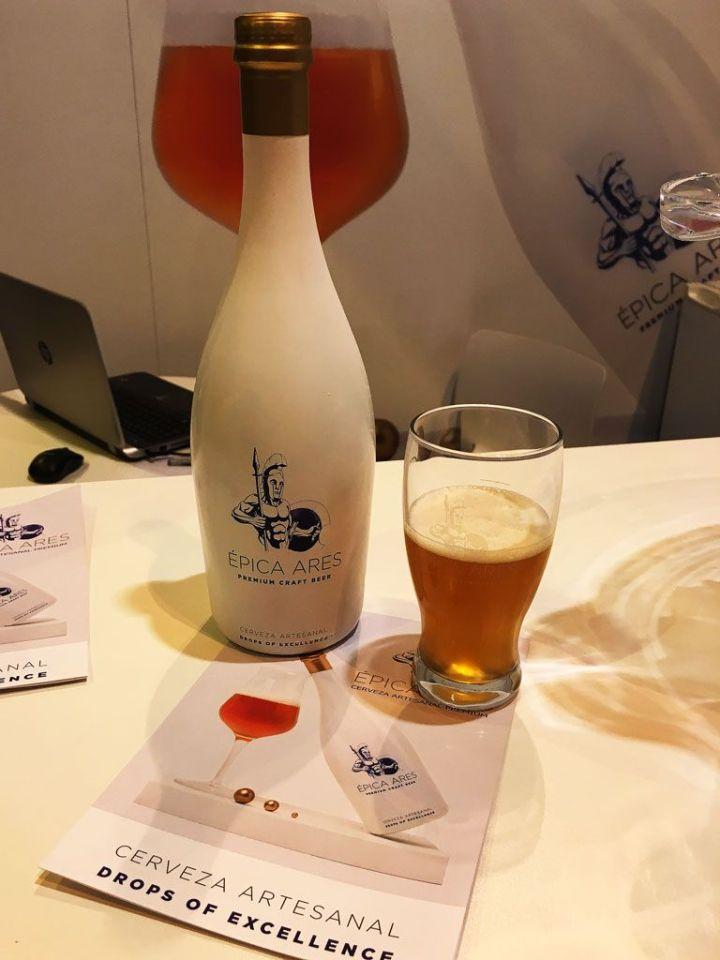 Epica-Ares-Cerveza