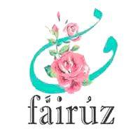 Fairuz-Logo.jpg