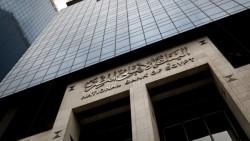 banco nacional egipto