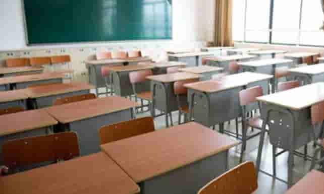 scelta scuole per personale ata 2017-2020