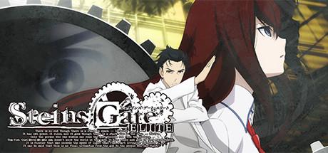 Steins: Gate elite – un visual novel sur la temporalité [Test]