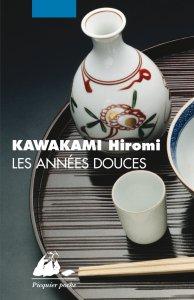 annees-douces-hiromi-kawakami