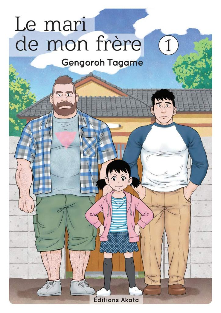 Manga LGBT - Le mai de mon frère