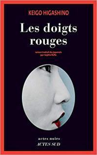 Les doigts rouges de Keigo Higashino