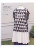 Une tunique géométrique au crochet