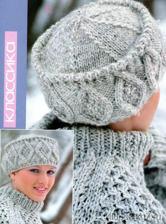 Bonnet au tricot