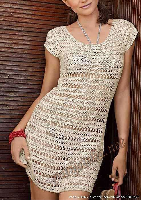 robe de plage -1- lagrenouilletricote.com
