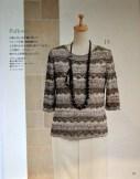 Au tricot un pull délicatement ajouré