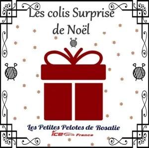 le cadeau de Noel rien que pour soi