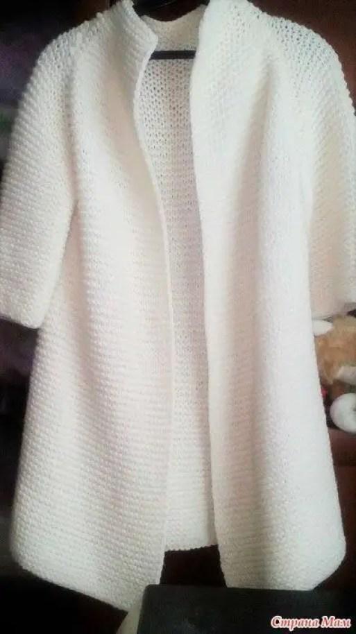Le merveilleux cardigan au tricot