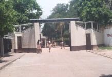 Esta es la entrada de la institución Juan Jacobo Aragón.