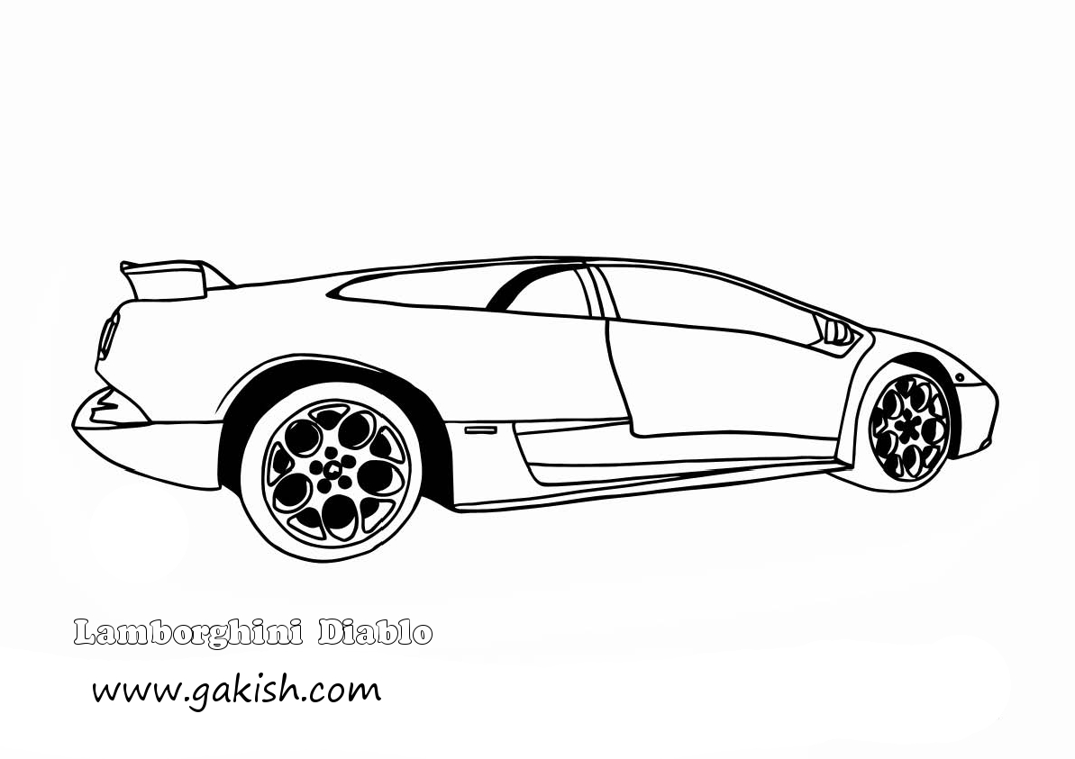 Coloriage Lamborghini Aventador Imprimer How To Draw A