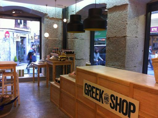 gastronomia-helena-greek-and-shop-L-aLDgXT