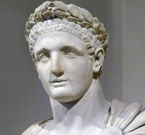 Busto de Domiciano, emperador déspota, aunque buen administrador del imperio