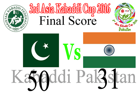 Pakistan win 2nd time Asia Kabaddi Cup