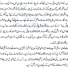 Face Beauty Tips In Urdu For Girl Show How To Protect In Oily Ramadan