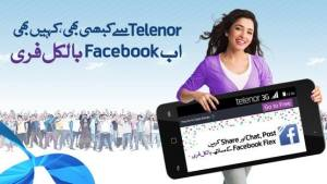 Telenor Free Facebook With Facebook Flex For Pakistan Telenor Users Share Post Chat