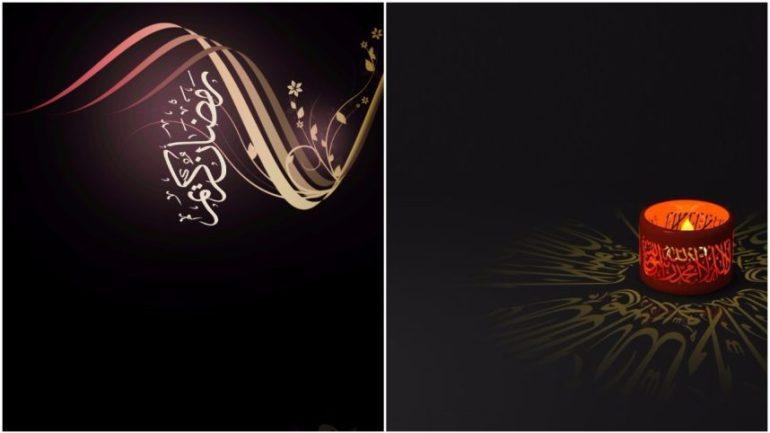ramadan wallpaper 2016-1
