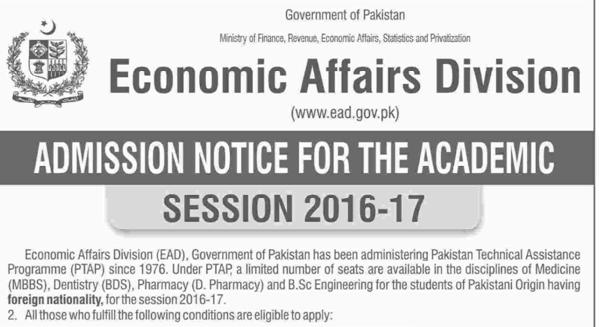 Economic Affairs Division Admission 2016 Form