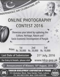 Lahore Online Photography Contest 2016 Last Date Is 31 July