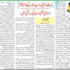 Marriage Ceremony According To Islam Nikah Wedding Procedure In Urdu