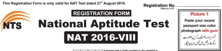 National Aptitude Test NAT 2016 VIII