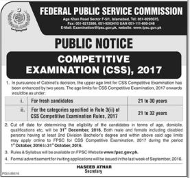 CSS Written Part Result 2017 FPSC Announced CSS Final Result 2017 Check Online