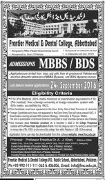 Frontier Medical And Dental College Abbottabad MBBS And BDS Admission 2017 Announced