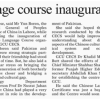 GCU Lahore Chinese Language Course Is Best Option