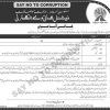 National Highway Authority Pakistan Jobs Co Technician Consultant Law 2016