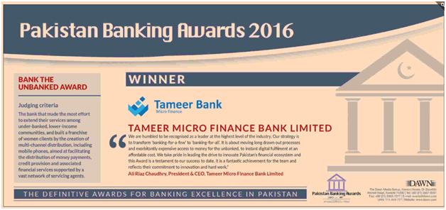 Pakistan Banking Awards 2016