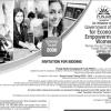 Punjab Govt Economic Empowerment Of Women Scheme 2016