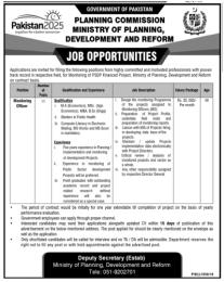 Pakistan Govt Planning Development And Reform Ministry Jobs For Master Degree Holders