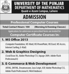 Online Computer Courses With certificate In Pakistan 2017 After Matric FA FSc