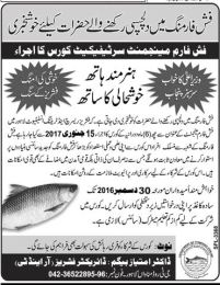Fish Farming In Pakistan 6th Month Diploma Course