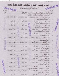 9th Class General Science Past Papers 2016 Lahore Board In Urdu